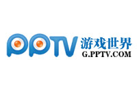 PPTV游戏世界 天天骏网